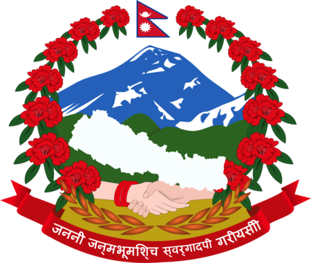 Rani Jamara Kulariya Irrigation Scheme | MRJKIS | ACIU | Nepal
